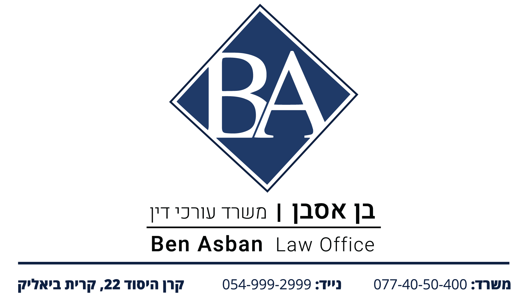 Ben Asban Law Office